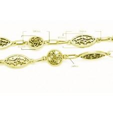 1 Mètre de Chaine Dorée Spéciale Bracelet ou Anse de Sac à Main pour la Création de Bijoux Fantaisie - DIY