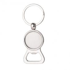 Support Porte-Clé Décapsuleur Argenté pour Cabochon 25mm pour la Création de Bijoux Fantaisie - DIY