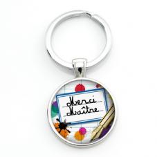 """Porte-clé """"Merci Maître"""" Cadeau de Fin d'Année d'École pour la Création de Bijoux Fantaisie - DIY"""