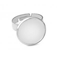 Support Bague Ajustable Argenté pour Cabochon 25mm pour la Création de Bijoux Fantaisie - DIY