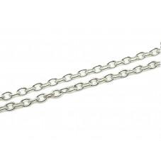 1 Mètre de Chaine à Mailles Platine 3x2mm pour la Création de Bijoux Fantaisie - DIY