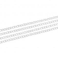 1 Mètre de Chaine Twist Argentée 5mm pour la Création de Bijoux Fantaisie - DIY